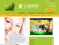 corporative site for belorussian hospital Dentko