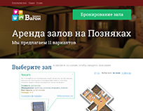 Landing page for coworking in Vremeni Vagon